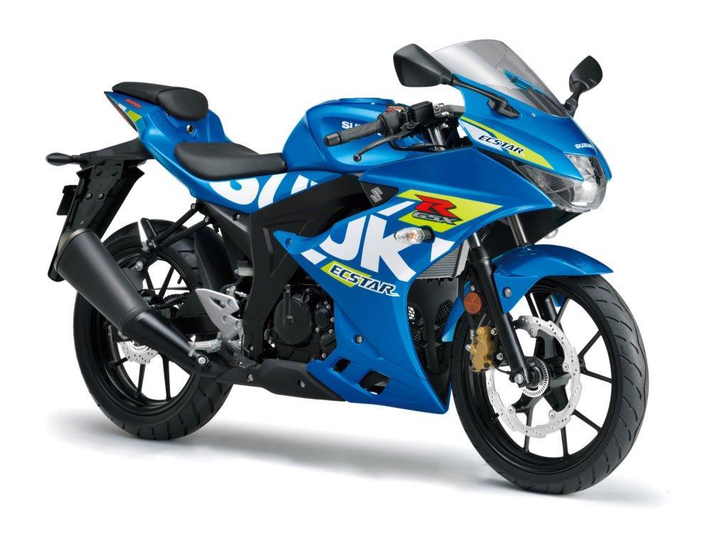 GSX-R125 save £500